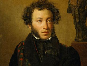 Александр Пушкин: мастер пера ислога
